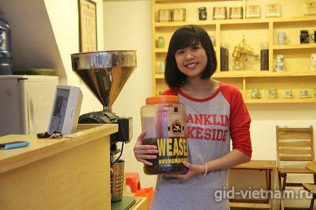 Что привезти из Вьетнама косметика и лекарства чай и кофе