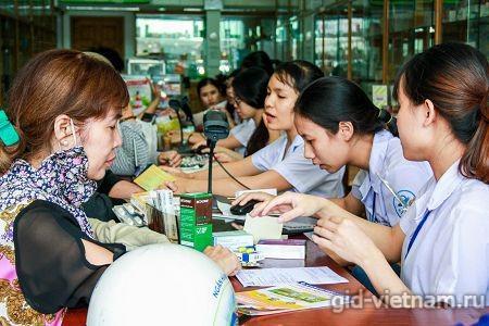 Вьетнамские бады