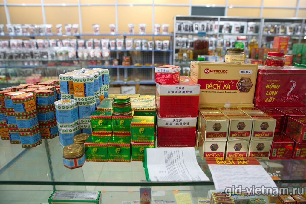 Что купить во вьетнаме из косметики и лекарств сумки для косметики эйвон